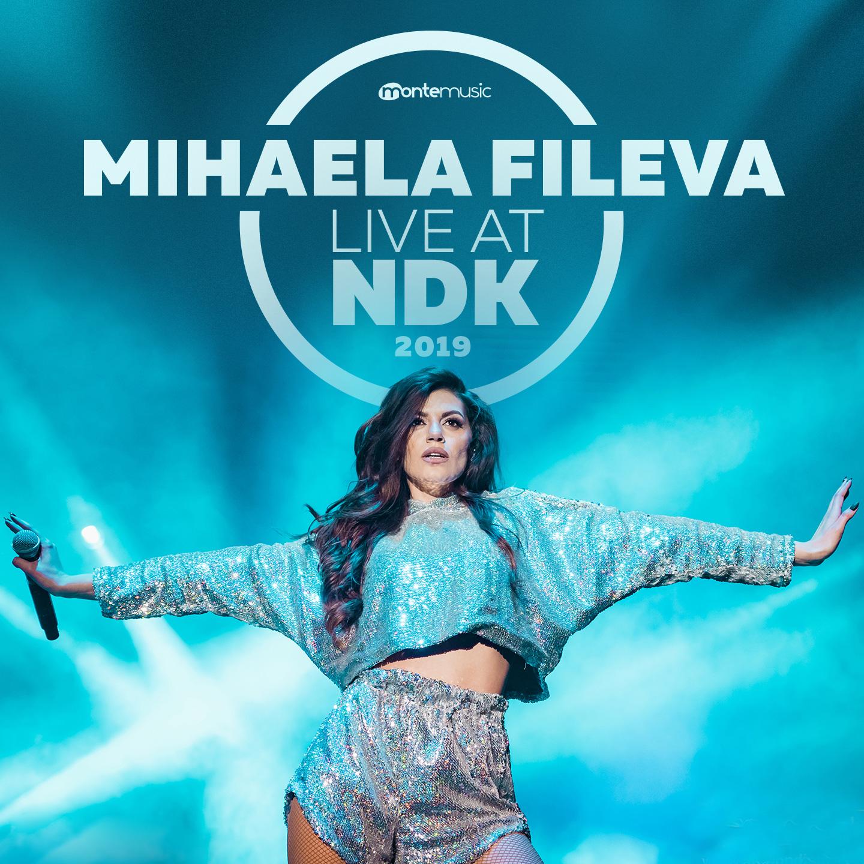Михаела Филева с първи концертен албум и топли пожелания към феновете си за предстоящата година